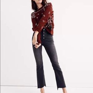 Madewell 24 Cali Demi-Boot Jeans Asymmetrical Hem